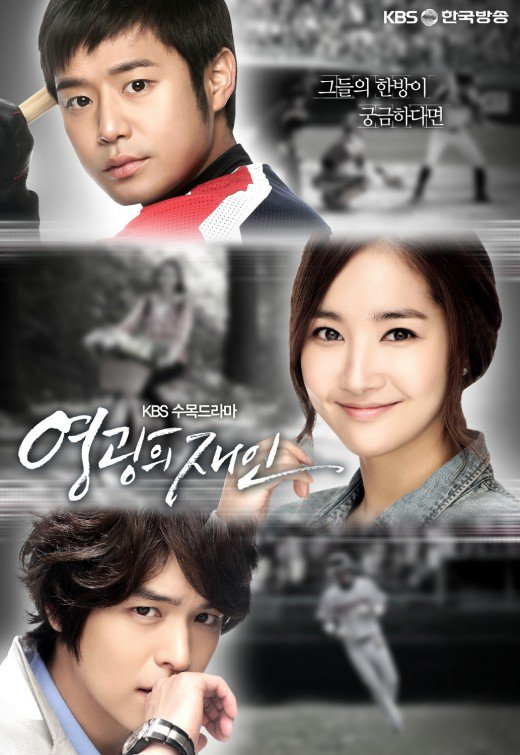 Man of Honor Streaming Vostfr Complet - KDrama
