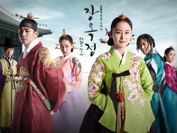Jang Ok Jung, Living in Love Streaming + DDL Vostfr Complet - KDrama