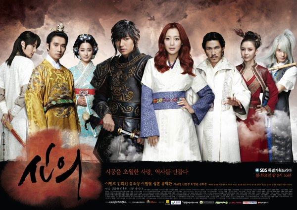 Faith Streaming + DDL Vostfr Complet - KDrama