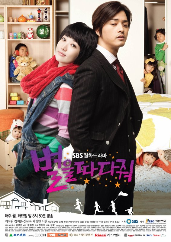 Wish Upon A Star Streaming + DDL Vostfr Complet - KDrama