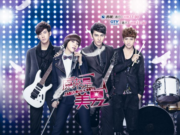 Fabulous Boys Streaming + DDL Vostfr Complet - TwDrama