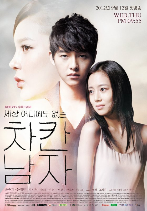 Nice Guy Streaming + DDL Vostfr Complet - KDrama