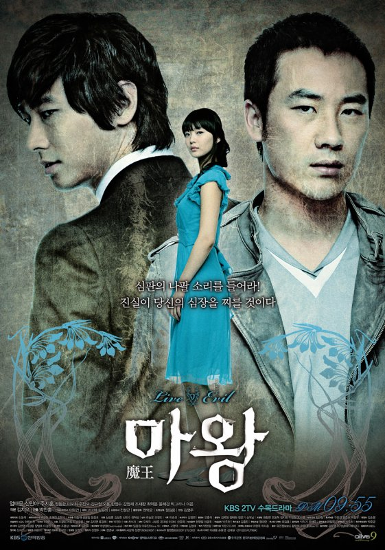 The Devil DDL Vostfr Complet - KDrama
