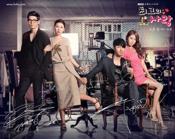 The Greatest Love DDL Vostfr Complet - KDrama