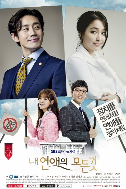 All About My Romance DDL Vostfr Complet - KDrama