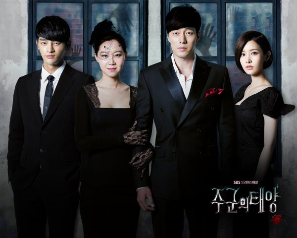 Master's Sun Streaming + DDL Vostfr Complet - KDrama