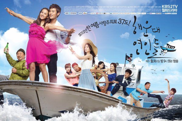 Haeundae Lovers Streaming + DDL Vostfr Complet - KDrama