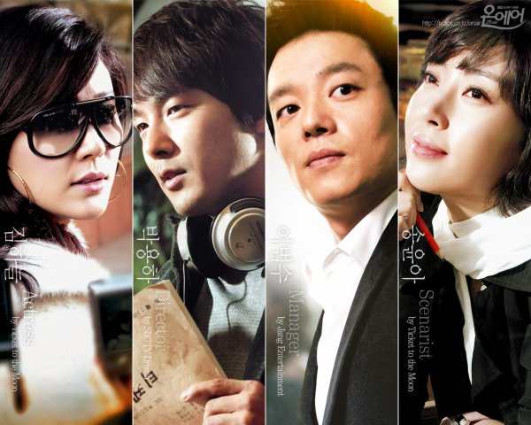 On Air DDL Vostfr Complet - KDrama