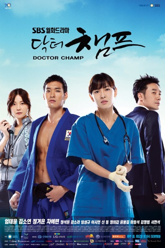 Dr. Champ Streaming Vostfr Complet - KDrama