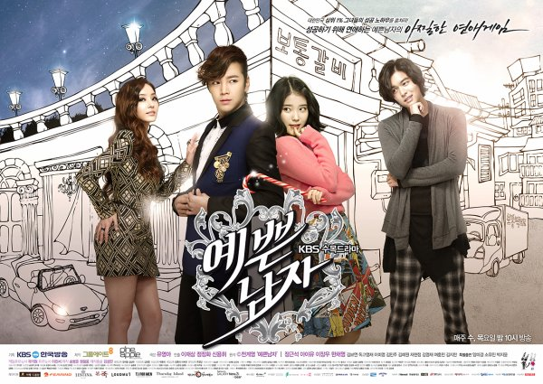 Bel Ami (Pretty Man) Streaming + DDL Vostfr Complet - KDrama