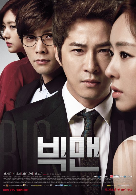 Big Man Streaming Vostfr Complet - KDrama