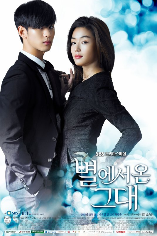 My Love From The Star Streaming + DDL Vostfr Complet - KDrama