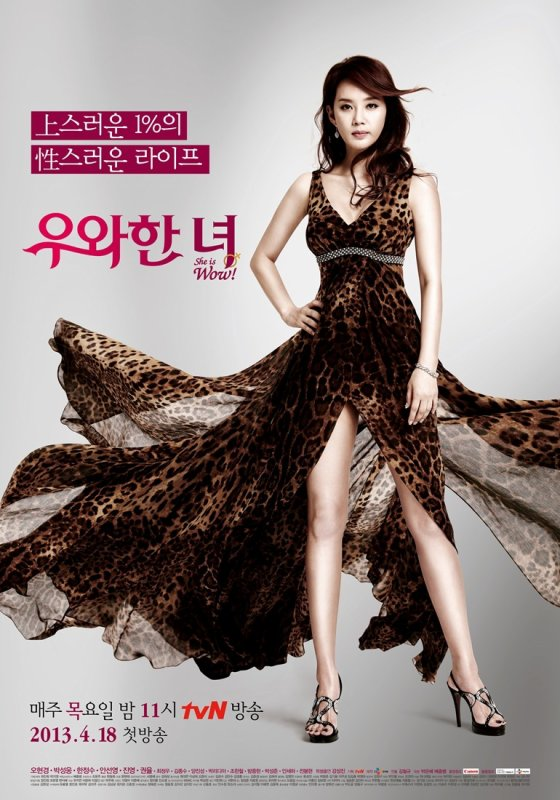 She Is Wow DDL Vostfr Complet - KDrama