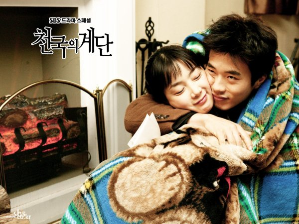 Stairway To Heaven DDL Vostfr Complet - KDrama