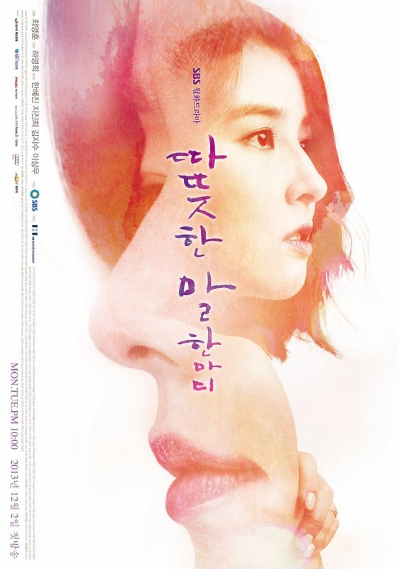 A Word From Warm Heart Streaming + DDL Vostfr Complet - KDrama