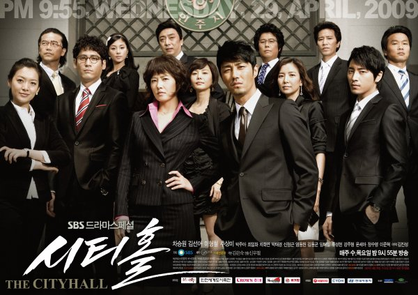 City Hall DDL Vostfr Complet - KDrama