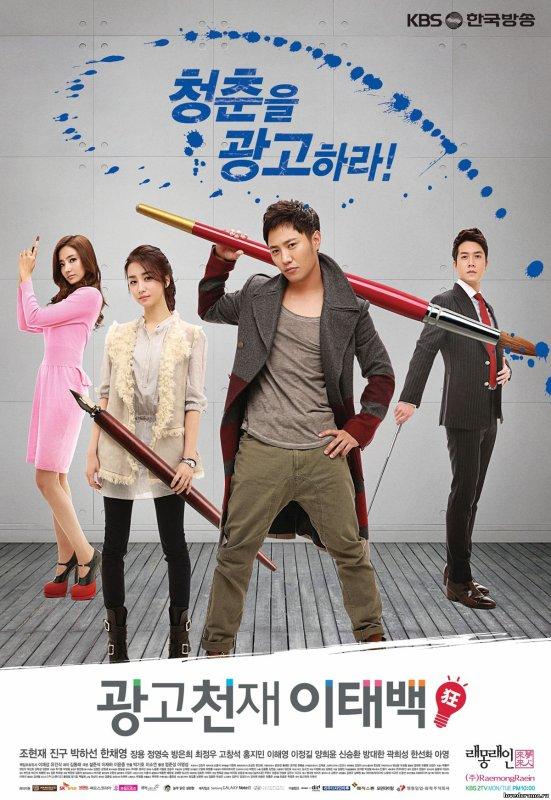 Ad Genius Lee Tae-Baek DDL Vostfr Complet - KDrama