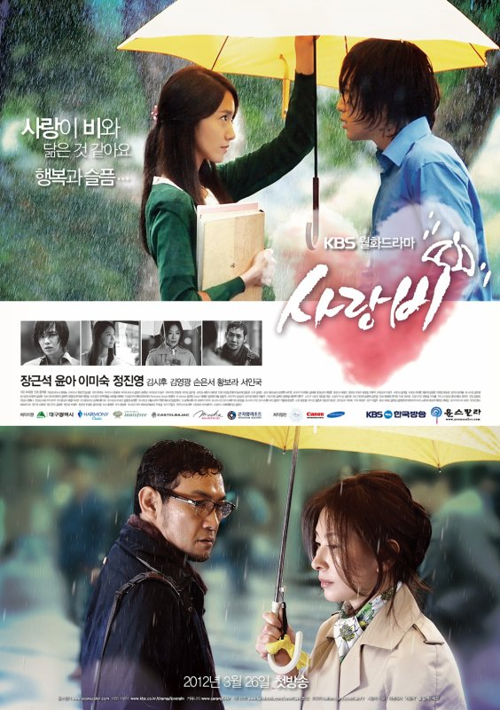 Love Rain Streaming + DDL Vostfr Complet - KDrama