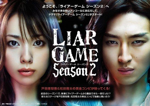Liar Game 2 (Saison 2) DDL Vostfr Complet - JDrama
