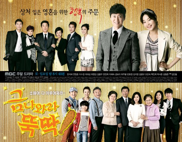 I Summon You, Gold! DDL Vostfr Complet - KDrama