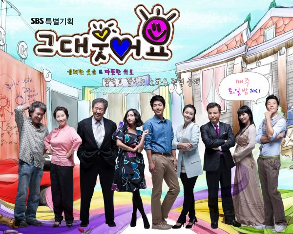 Smile, You Streaming + DDL Vostfr Complet - KDrama