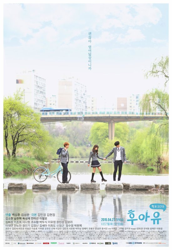 Who Are You - School 2015 Streaming + DDL Vostfr Complet - KDrama