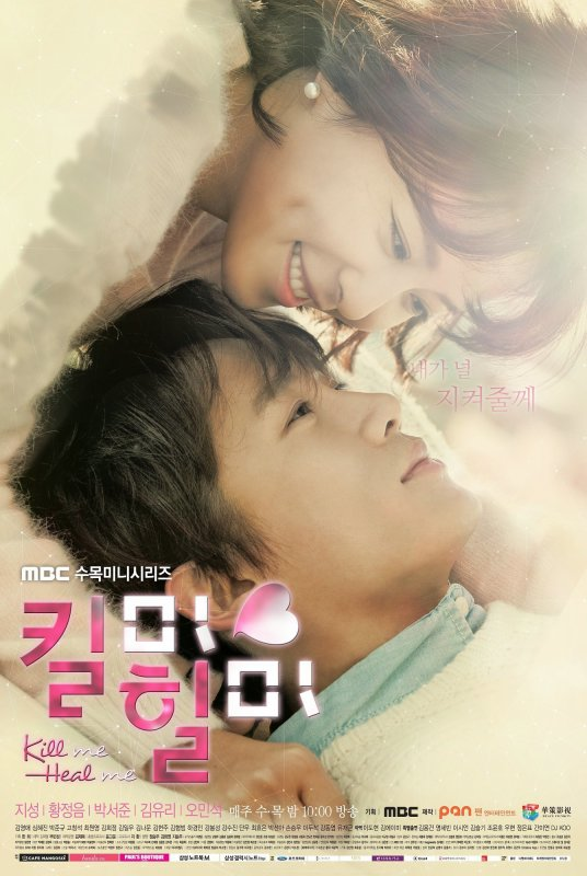 Kill Me, Heal Me Streaming + DDL Vostfr Complet - KDrama