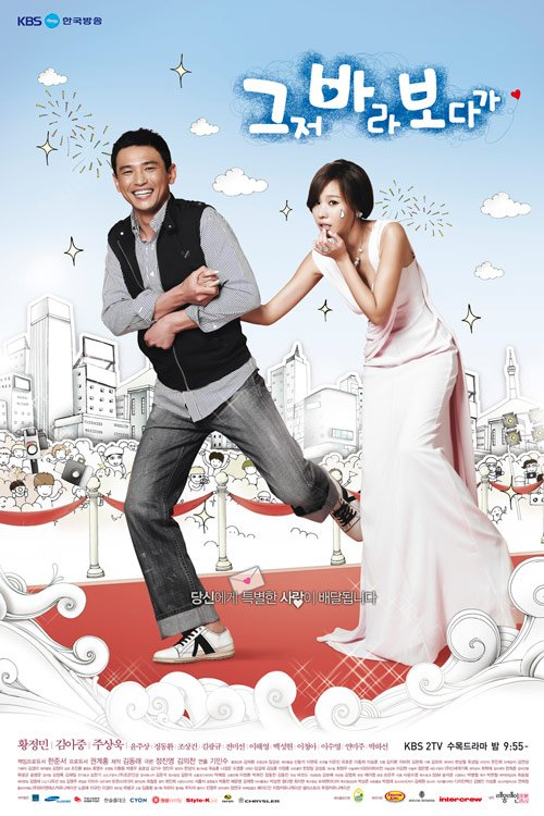 That Fool (The Accidental Couple) DDL Vostfr Complet - KDrama