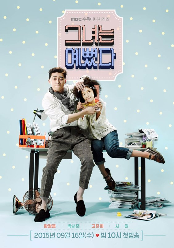 She Was Pretty Streaming + DDL Vostfr Complet - KDrama