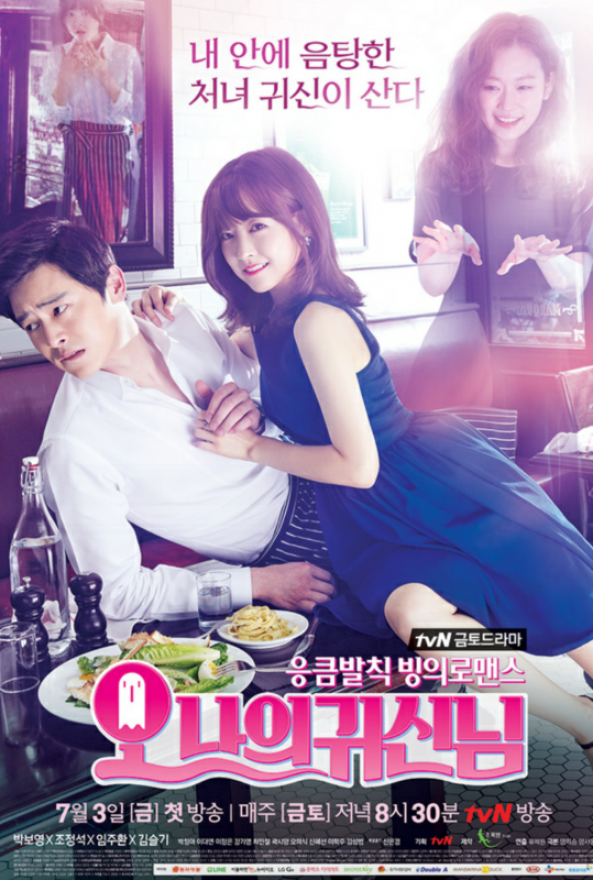 Oh My Ghostess Streaming + DDL Vostfr Complet - KDrama