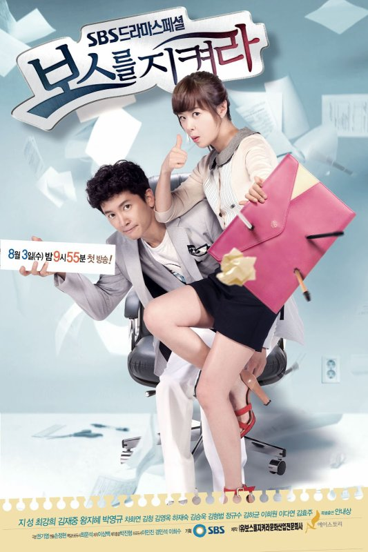 Protect The Boss Streaming + DDL Vostfr Complet - KDrama