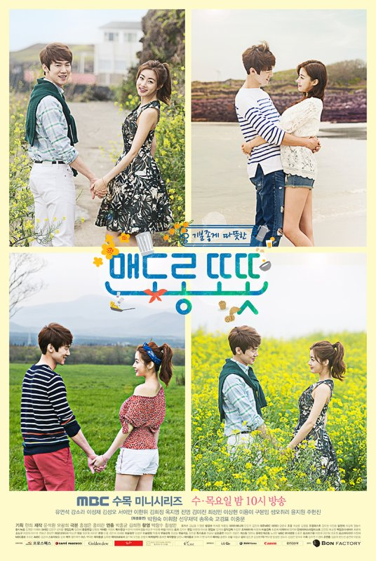 Warm And Cozy Streaming + DDL Vostfr Complet - KDrama