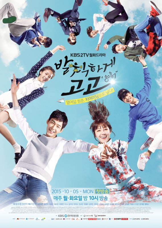 Sassy, Go Go Streaming + DDL Vostfr Complet - KDrama