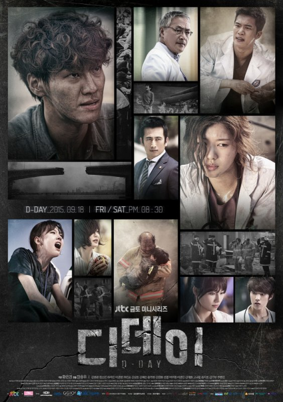 D-Day Streaming + DDL Vostfr Complet - KDrama