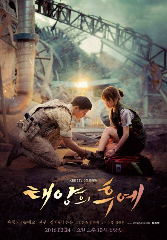 Descendants Of The Sun Streaming + DDL Vostfr Complet - KDrama + 3 SP