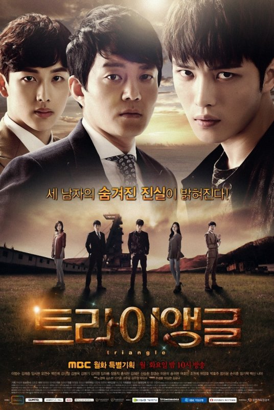 Triangle Streaming + DDL Vostfr Complet - KDrama