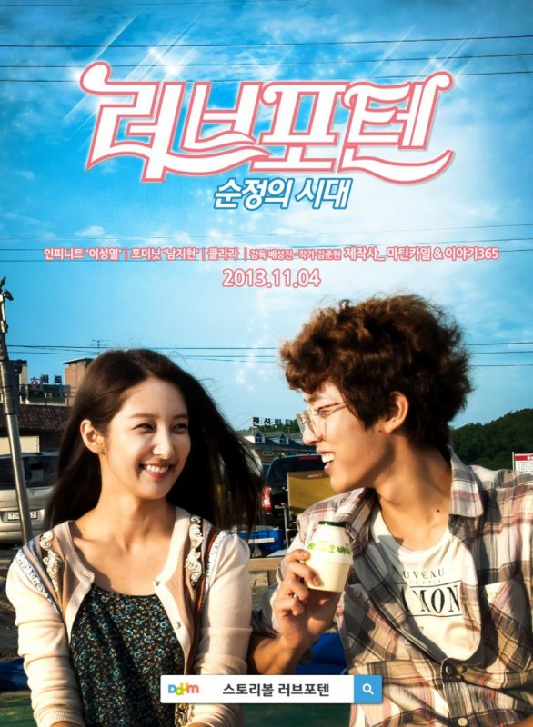 Please Remember, Princess DDL Vostfr Complet - KDrama