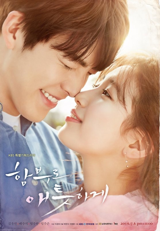 Uncontrollably Fond Streaming + DDL Vostfr Complet - KDrama