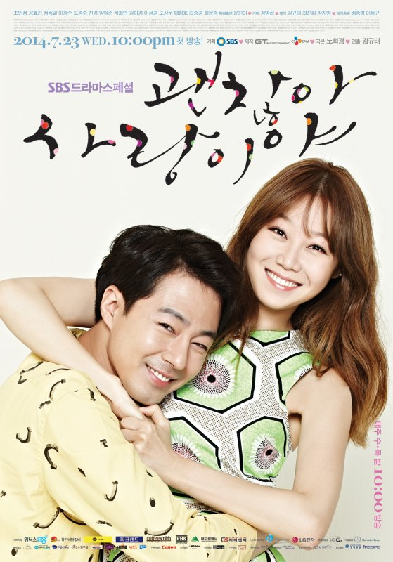It's Okay, That's Love Streaming + DDL Vostfr Complet - KDrama