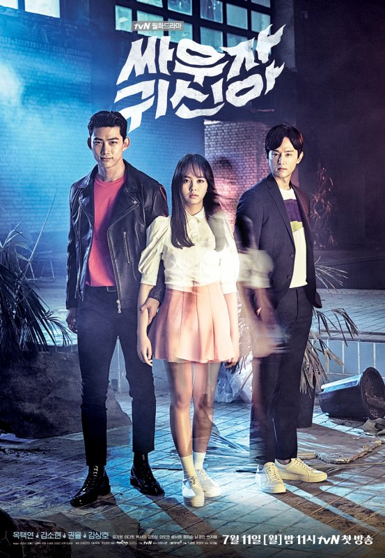 Let's Fight Ghost DDL Vostfr Complet - KDrama