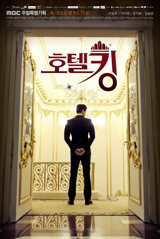 Hotel King Streaming + DDL Vostfr Complet - KDrama
