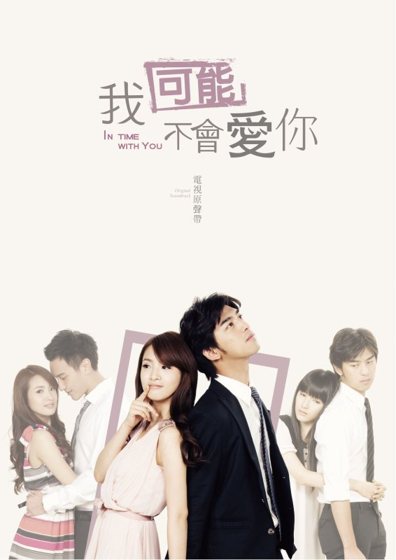 In Time With You Streaming + DDL Vostfr Complet - TwDrama