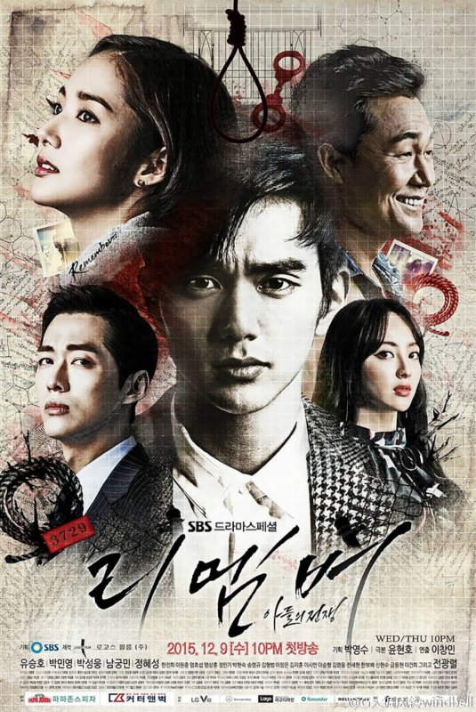 Remember: War Of The Son Streaming + DDL Vostfr Complet - KDrama