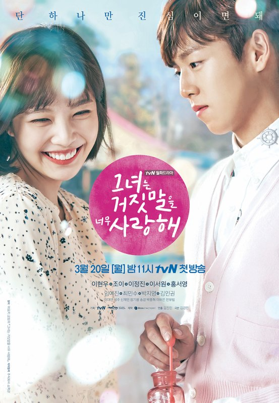 The Liar And His Lover DDL Vostfr (En Cours) - KDrama