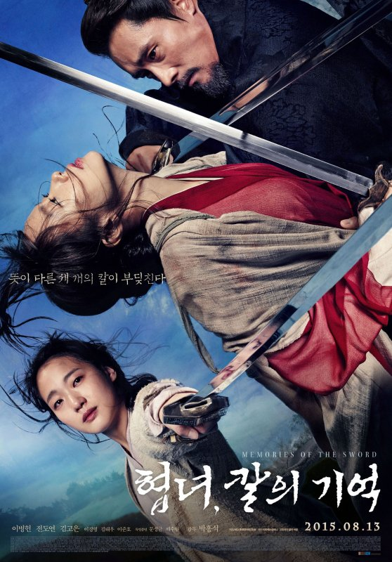 Memories Of The Sword DDL Vostfr Complet - KMovie