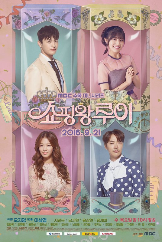Shopping King Louie DDL Vostfr Complet - KDrama