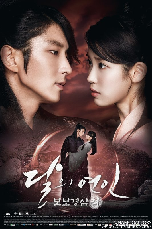 Moon Lovers: Scarlet Heart Ryeo DDL Vostfr Complet - KDrama