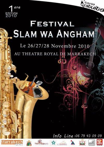 """Scarface invité au festival """"slam ou angam"""" a Marrakech"""