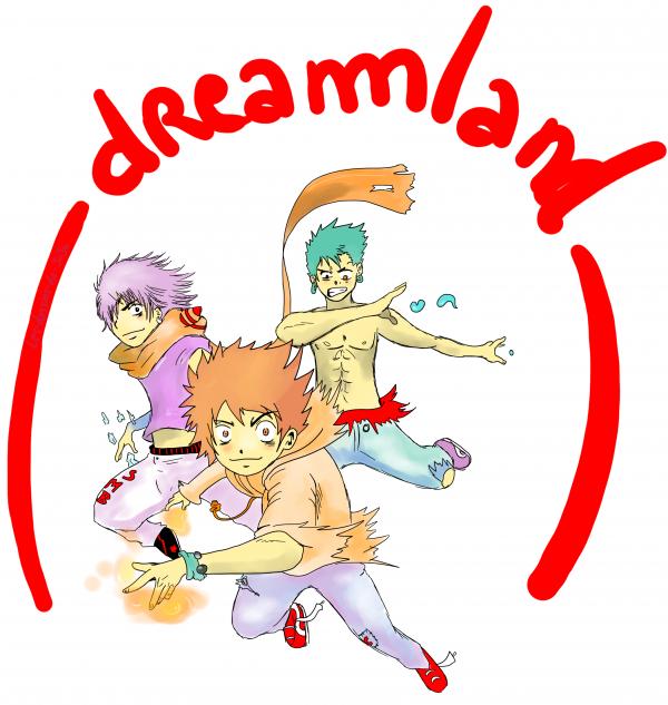 Dreamland, un monde de rêve