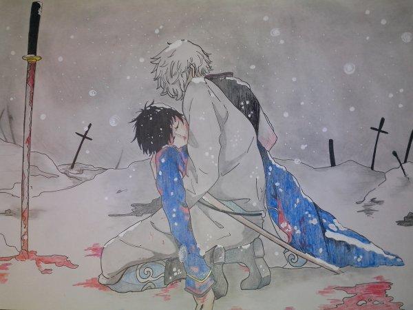 Hijitoki dans la nuit